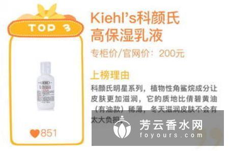 乳液用法用量 水乳芦荟胶的使用顺序盘点