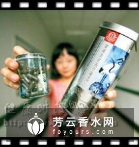 碧生源常润茶药店有吗 成分有哪些